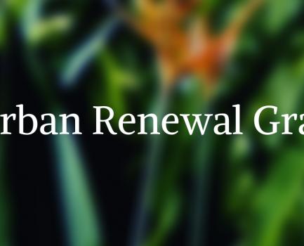 2020 Herban Renewal Grant – Apply Now!